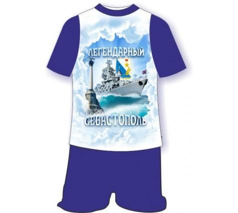 Детский костюмчик Севастополь 505