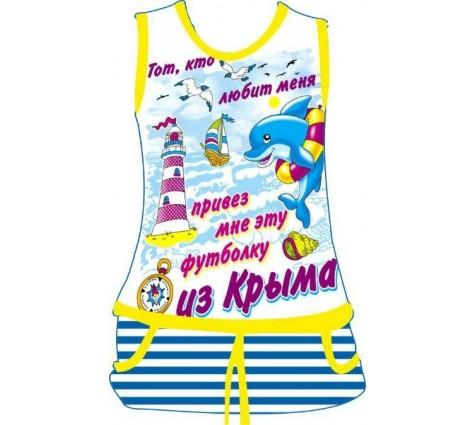 Детское платье Дельфин