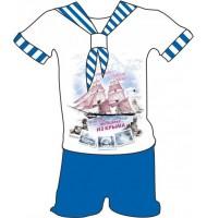 Детский костюмчик на мальчика из Крыма (Лайкра)