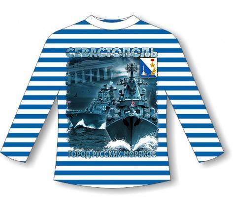 тельняшка город русских моряков длинный рукав