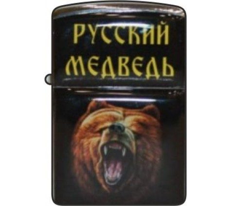 Зажигалка Медведь