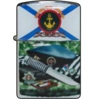Зажигалка Морская пехота №262