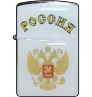 Зажигалка Россия №217