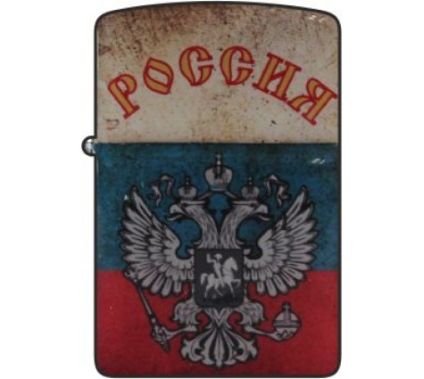 Зажигалка Россия триколор