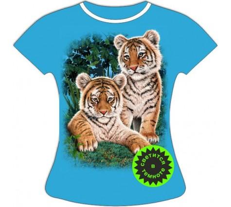 Женская футболка Тигрята сафари светящаяся в темноте
