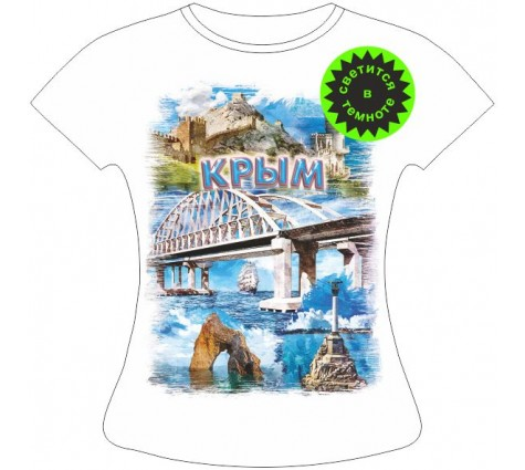 Женская футболка Мост коллаж
