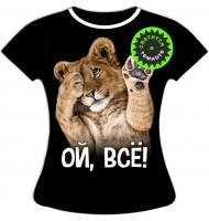 Женская футболка Ой все