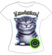 Женская футболка Улыбнись 953