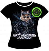 Женская футболка Никто не идеален кроме меня 1149