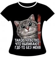 Женская футболка Такое чувство что выпивают где то без меня 1170