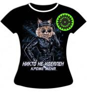 Женская футболка больших размеров Никто не идеален кроме меня 1149