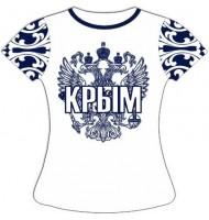 Женская футболка хохлома синяя