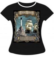 Женская футболка Легендарный Севастополь №305