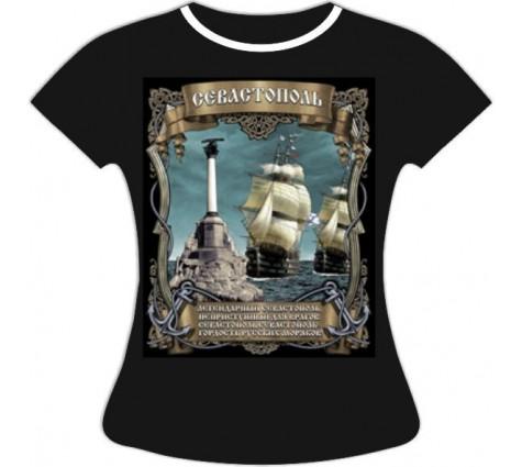 Женская футболка Легендарный Севастополь