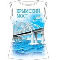Женская футболка Крымский мост