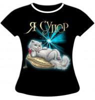 Женская футболка с приколом Я супер