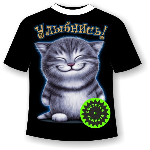 интересные футболки