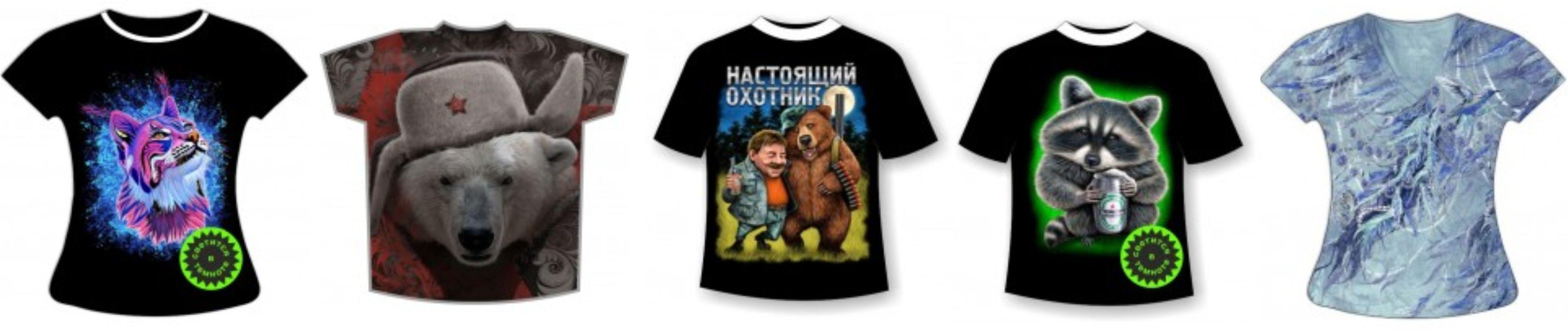 купить красивые футболки