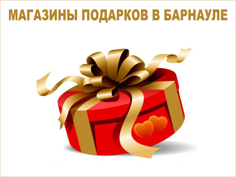 ледовое поздравления подарки розыгрыши дополнительных рецензиях или