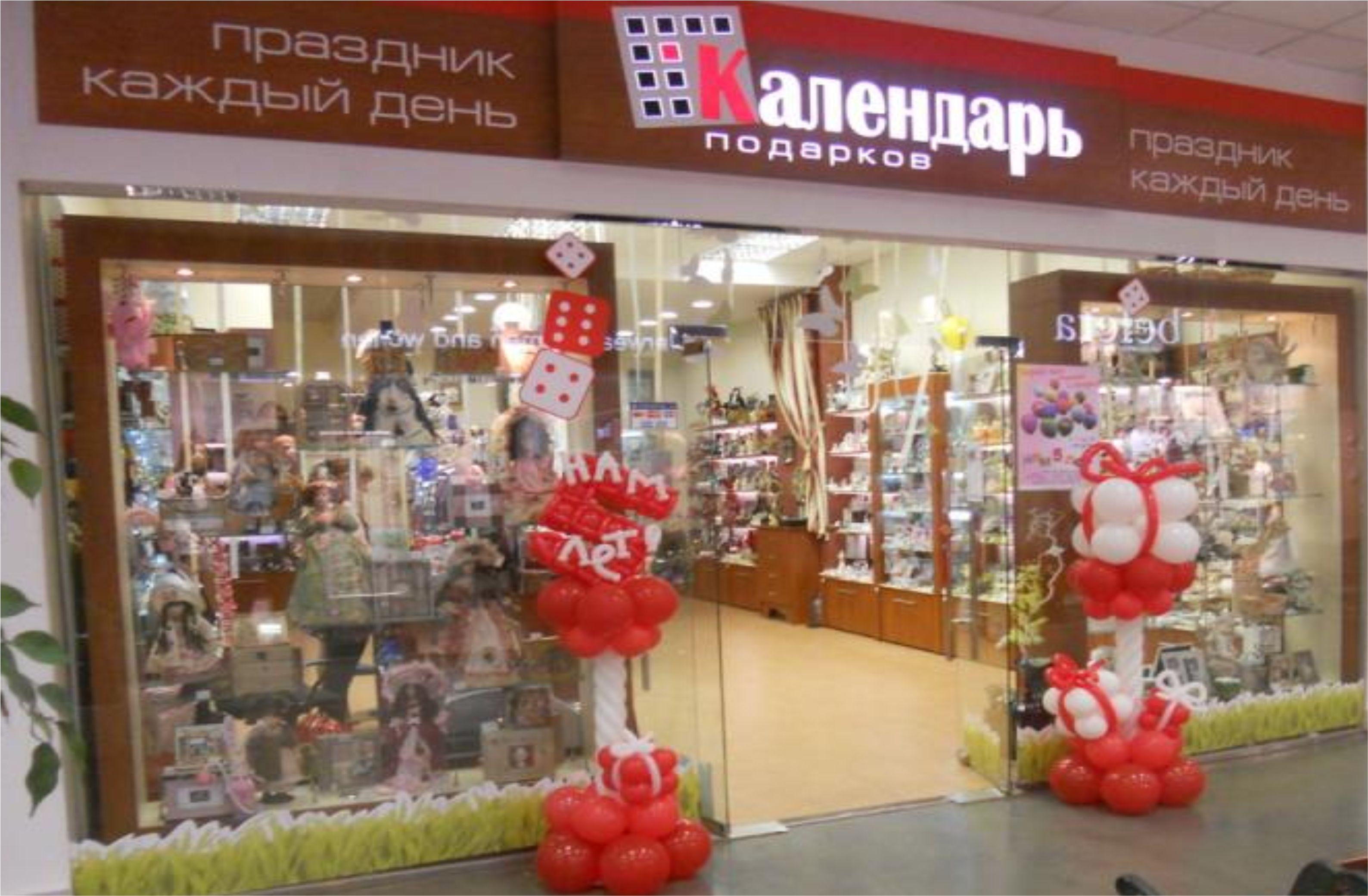 недорогие сувенирные магазины ижевска