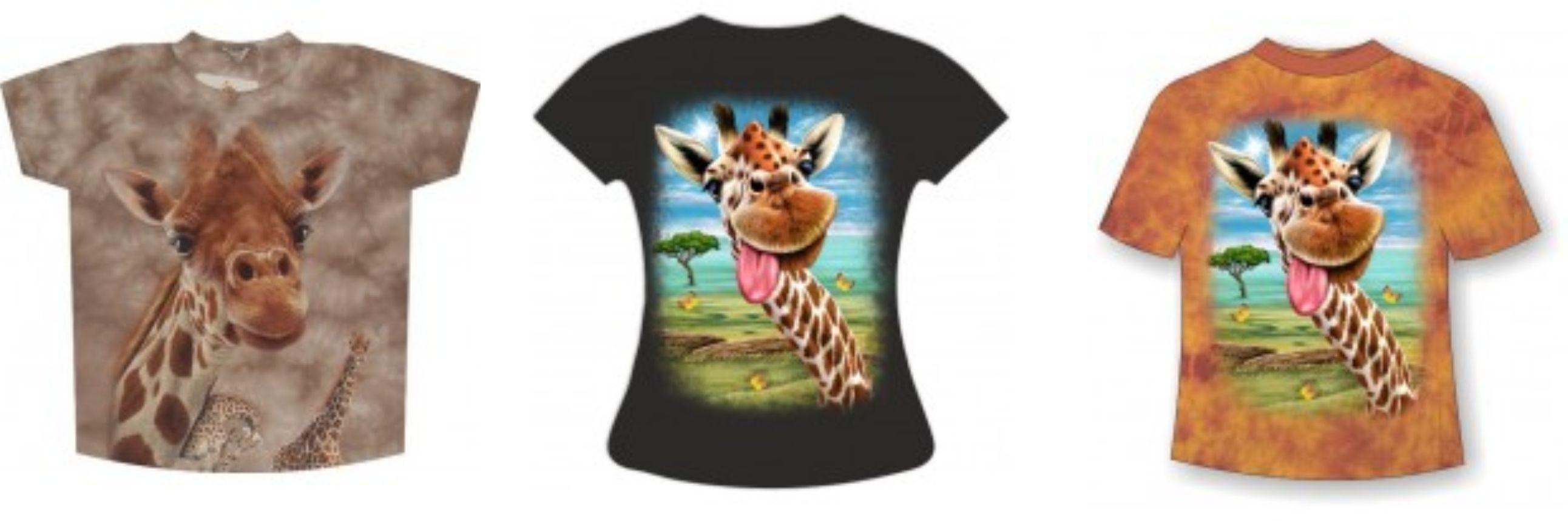 подарок с жирафом