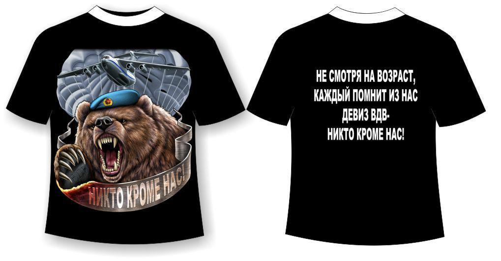 футболки баталы мужские