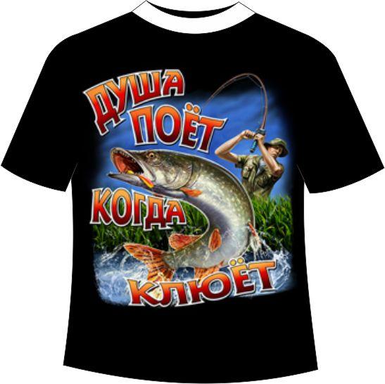 футболка для рыбака