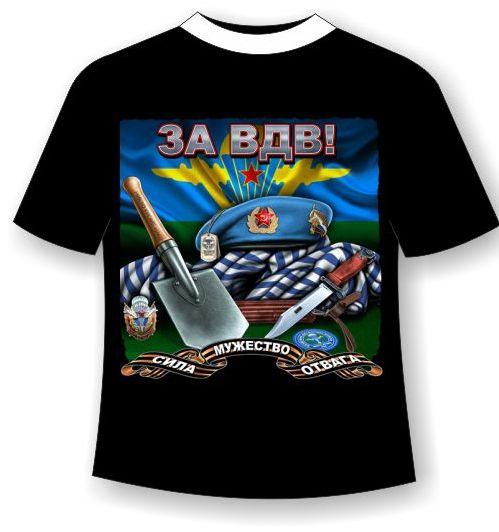 футболка с символикой вдв