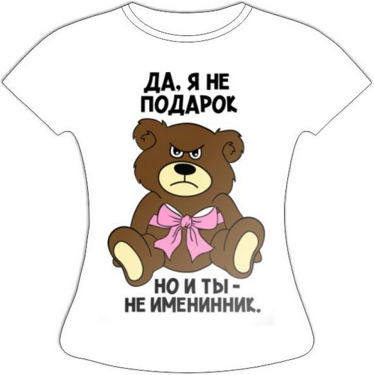 Необычная футболка маме